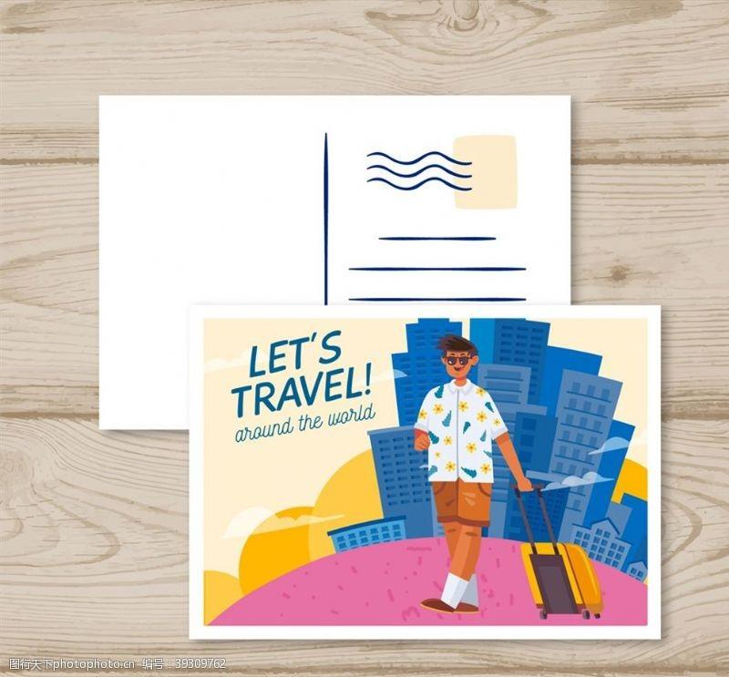 拉旅行箱的男子明信片图片