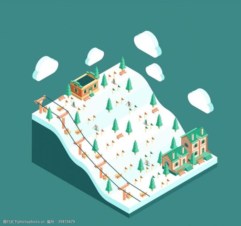 山坡立体滑雪场图片