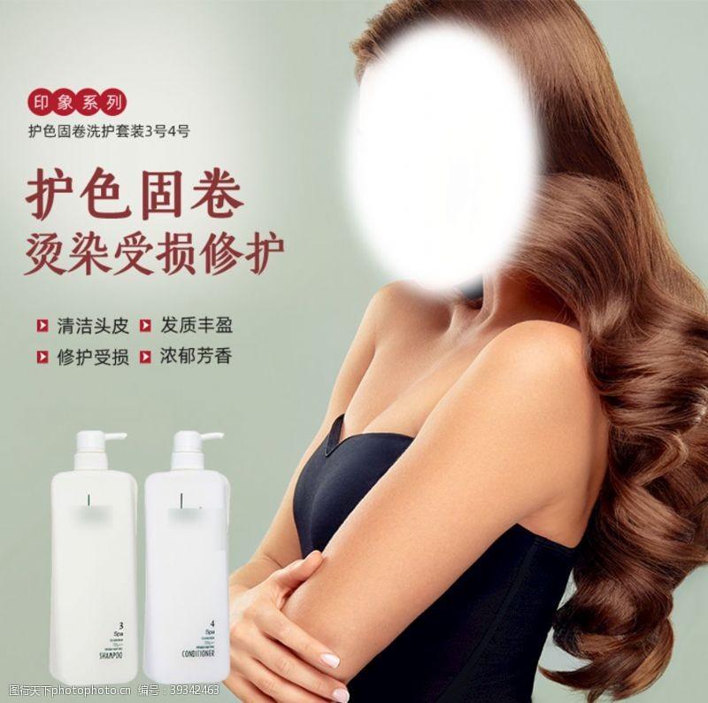 洗发水广告飘柔洗发护发图片