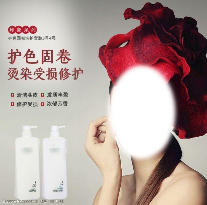 洗发水广告飘柔洗发水洗头膏图片