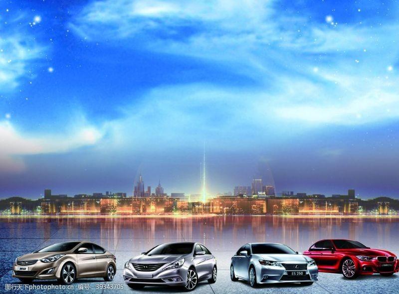 城市背景汽车海报图片