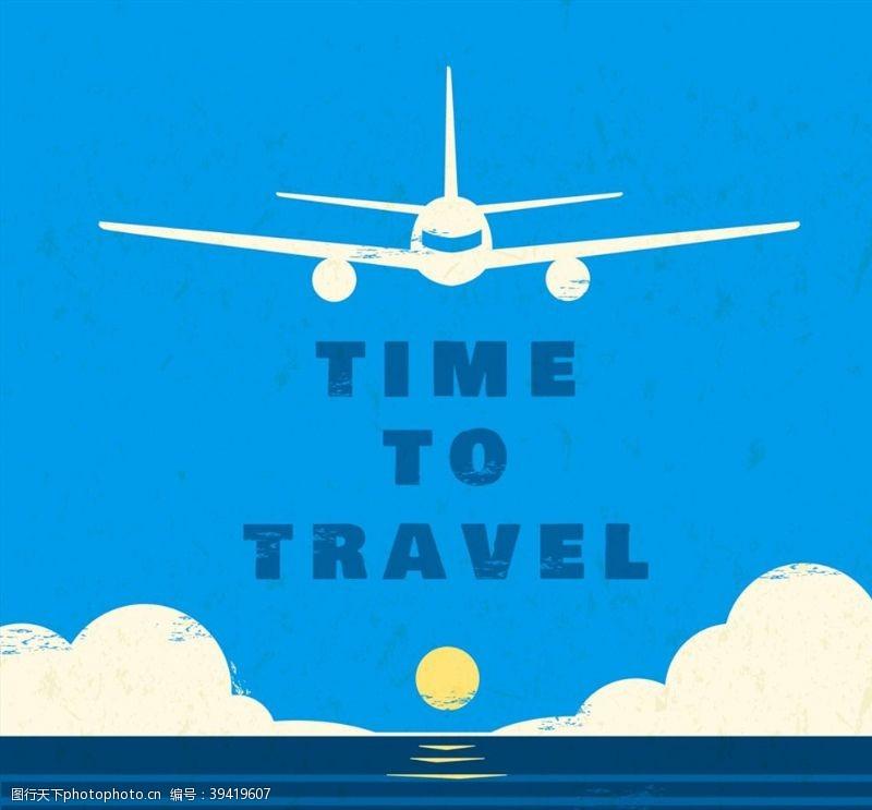 起航的旅行飞机图片
