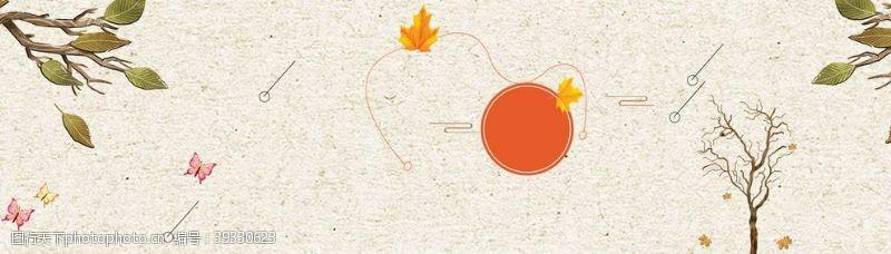 背景几何秋季背景素材图片