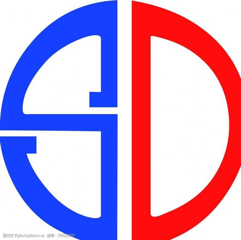 企业商标SD字母LOGO图片