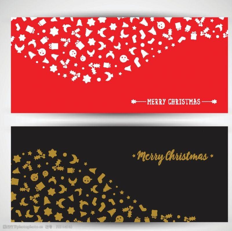 圣诞海报元素设计图片