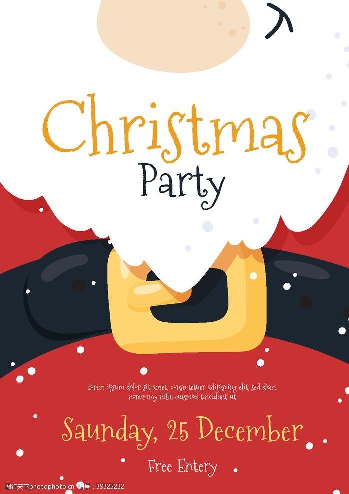 精美插画圣诞卡片设计图片