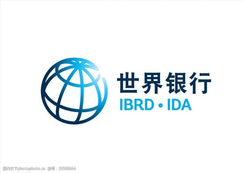 世界银行logo图片