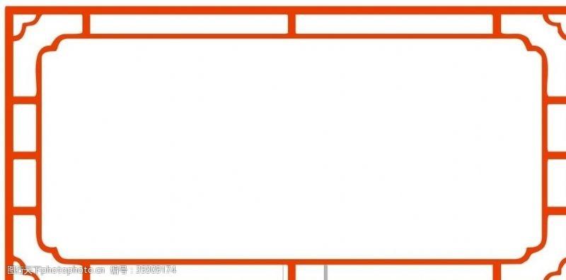 欧式画框矢量中国风边框图片