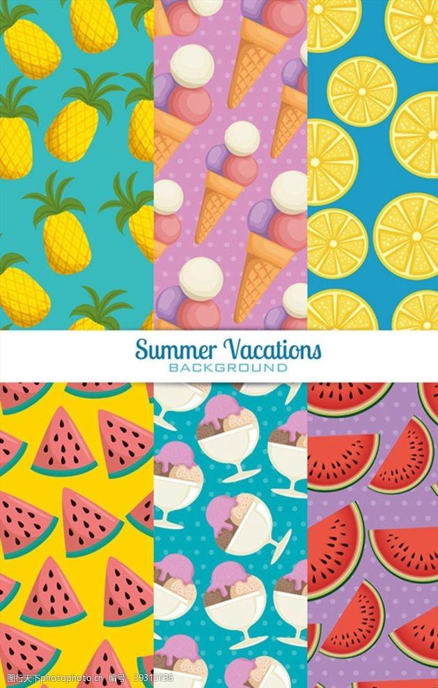 新鲜水果背景图片