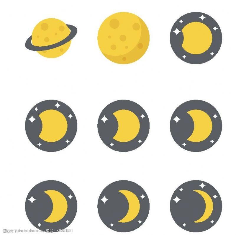 星空夜晚月食图标图片