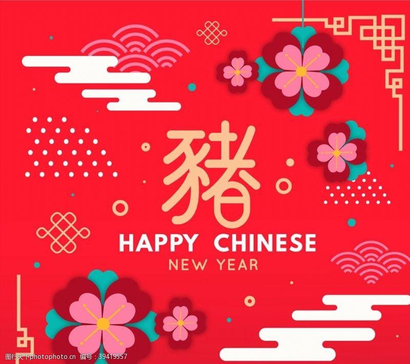 中国结猪年花卉贺卡图片