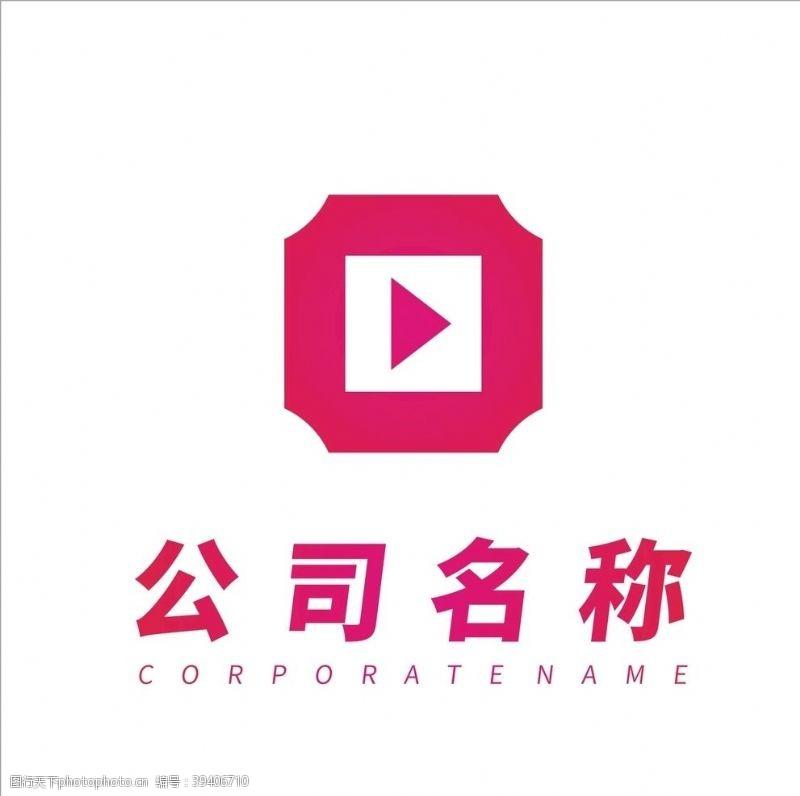建筑公司自媒体公司logo图片