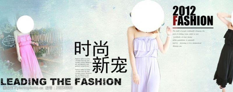 爆款时尚新宠女装宣传促销图图片