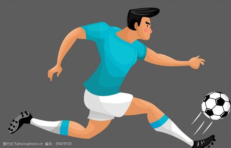 踢球奔跑的足球选手图片