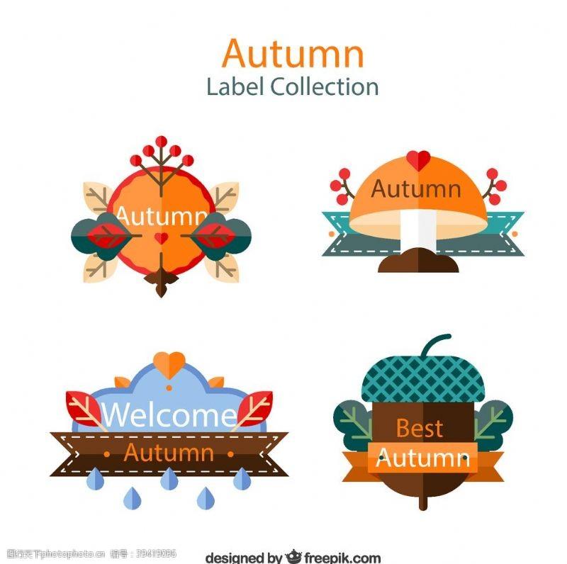 雨滴扁平化秋季标签图片