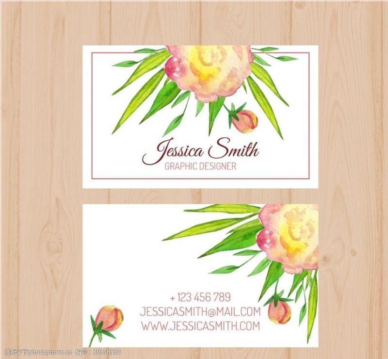 彩绘花卉名片图片