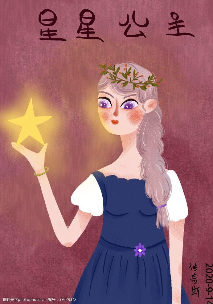 可爱头像插画女孩头像星星公主可爱女孩图片