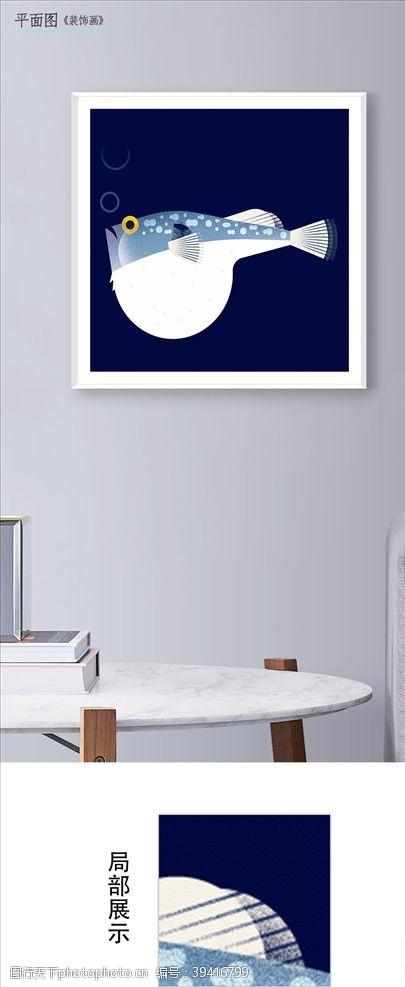 室内装饰画创意动物儿童卧室床头画客餐厅画图片