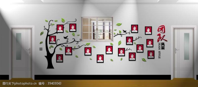 墙体设计带窗户墙体团队风采照片墙图片