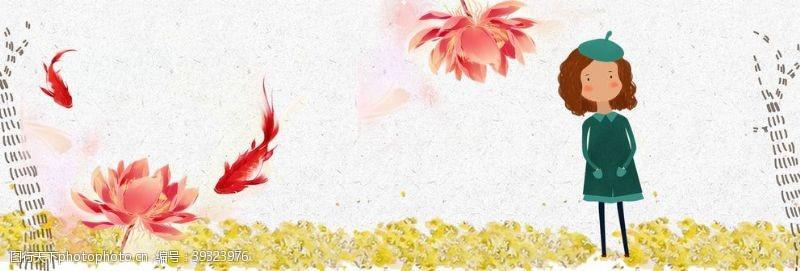 女人节活动妇女节背景图片