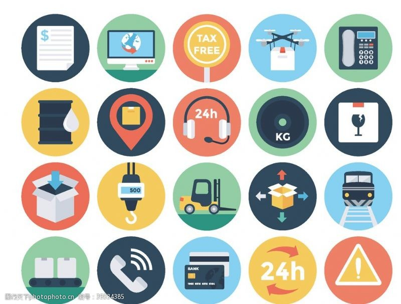 手机购物购物消费图标图片