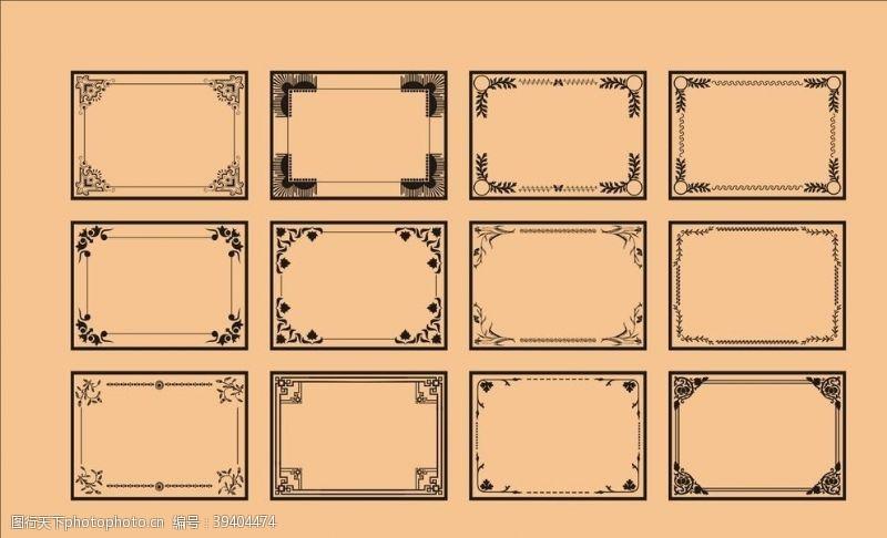 古典边框欧式花纹会员卡图片