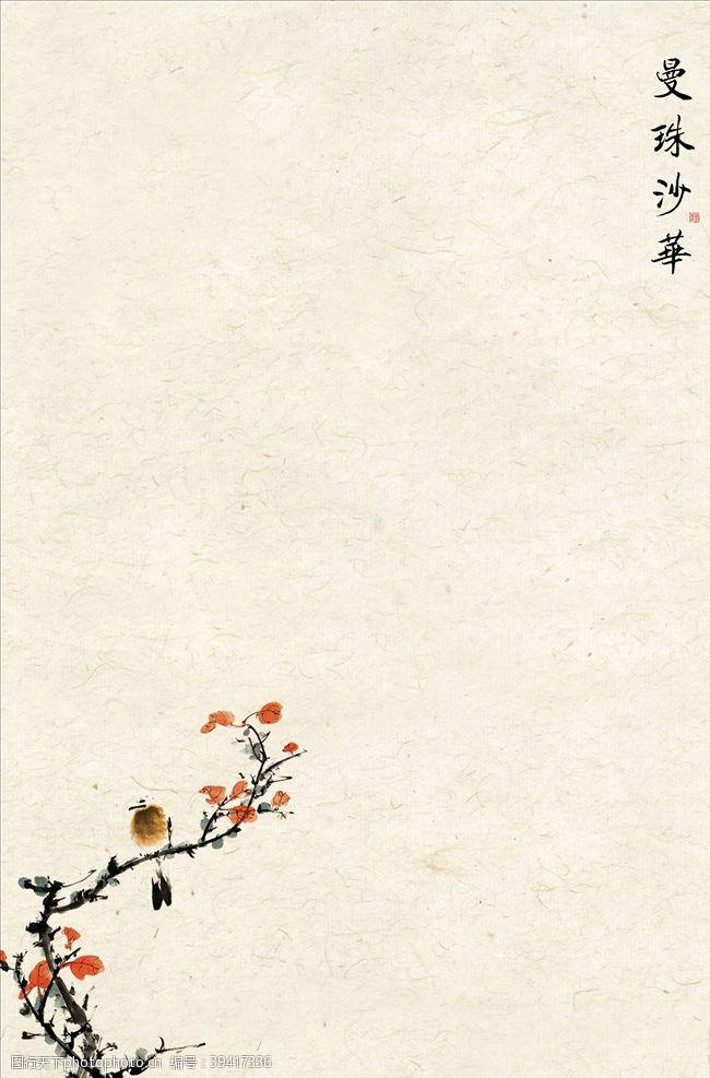 中国画古风工笔画图片