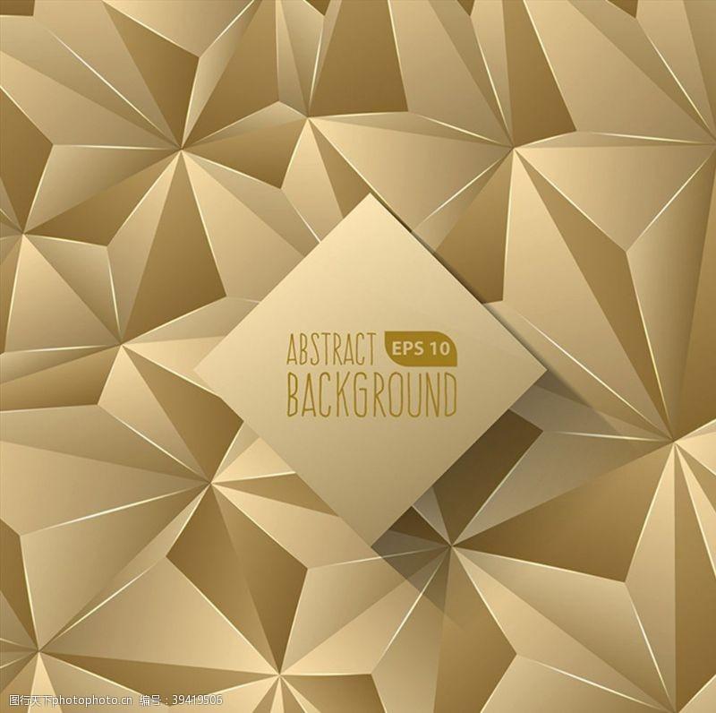 抽象背景矢量金三角抽象背景图片