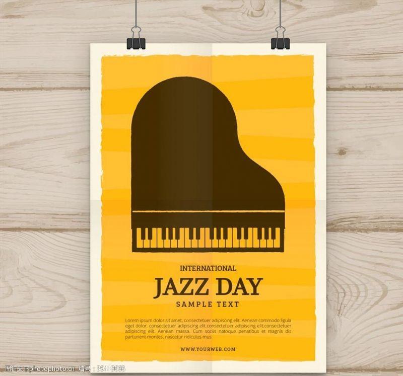 创意爵士乐日钢琴海报图片