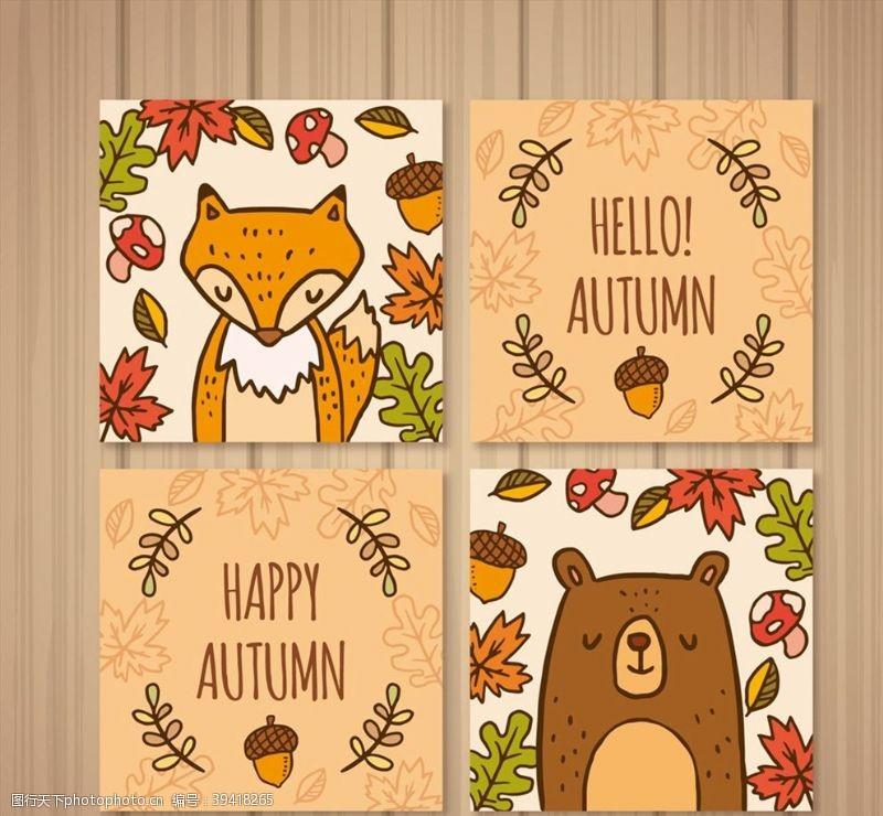 枫叶可爱秋季动物卡片图片