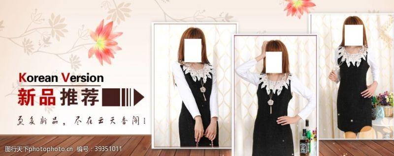 女装新品上架宣传促销图图片