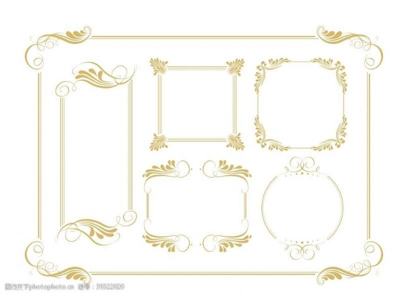 欧式花纹欧式花边边框图片
