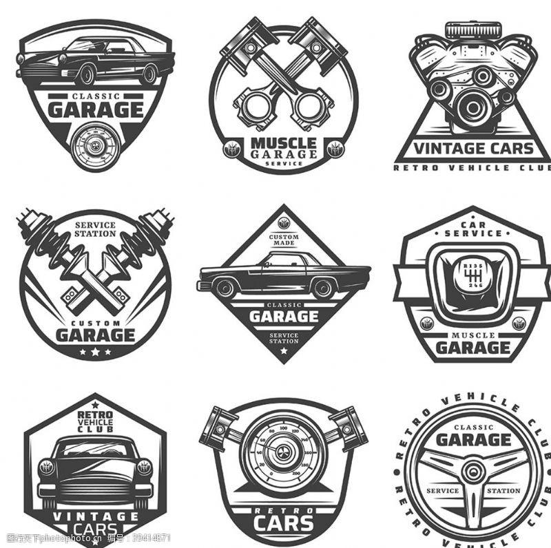 club汽车文化插图图片