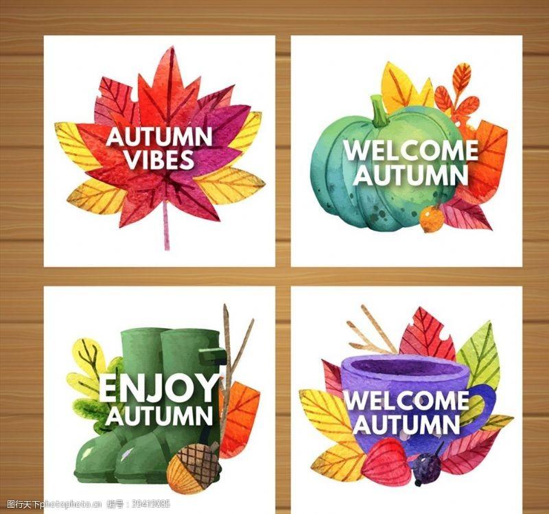 枫叶秋季元素卡片图片