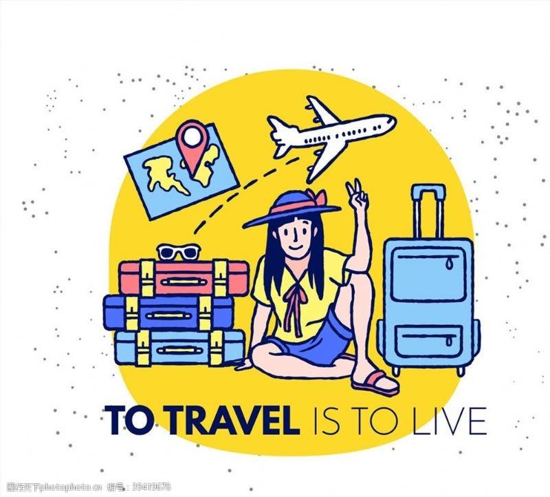 创意手绘旅行女子图片