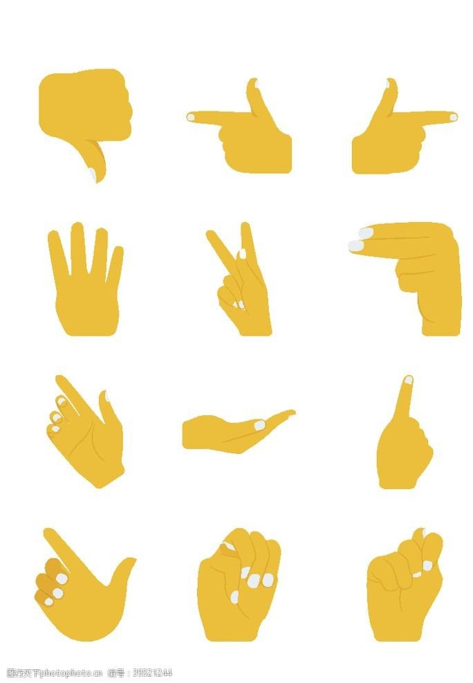 商务手势手势图标图片