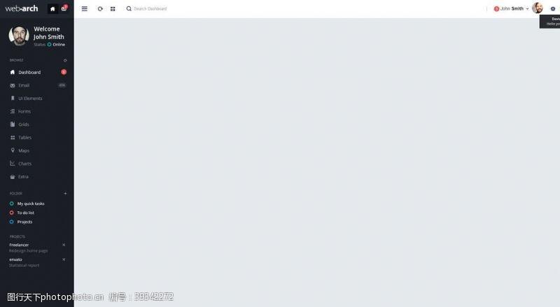 网页样机网页风格图片