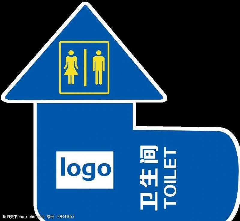 卫生间指示牌单色指图片