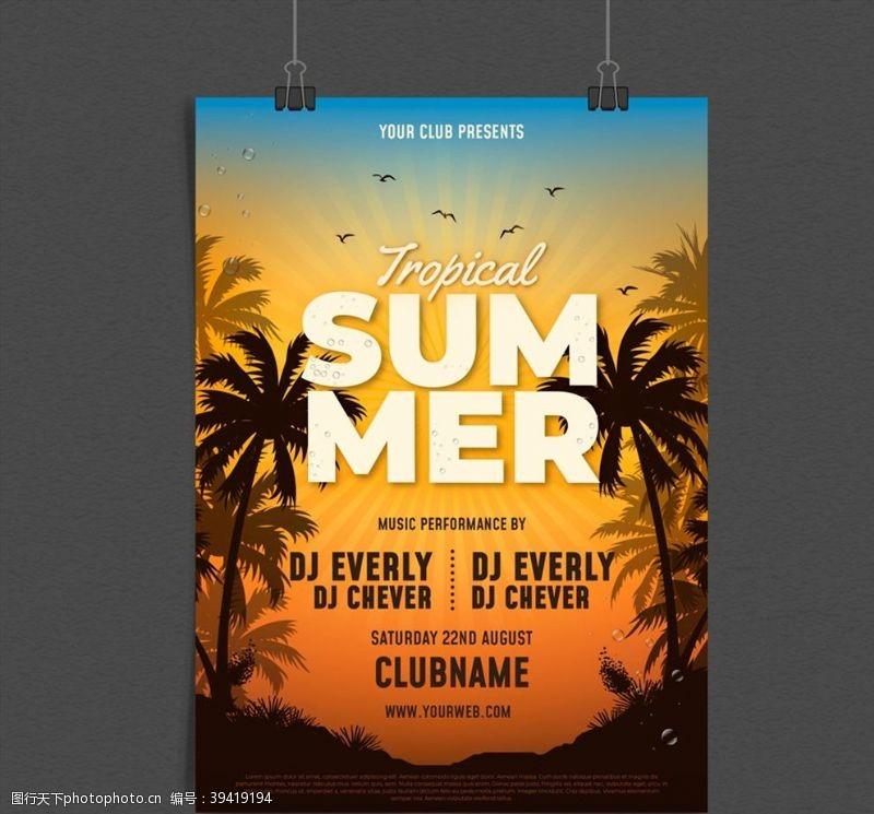 椰子树热带派对海报图片
