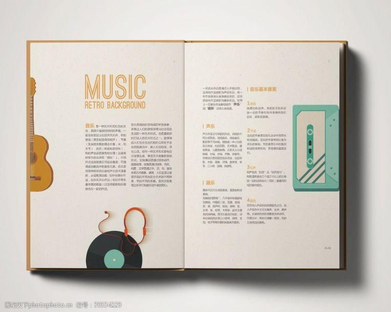 music音乐画册图片