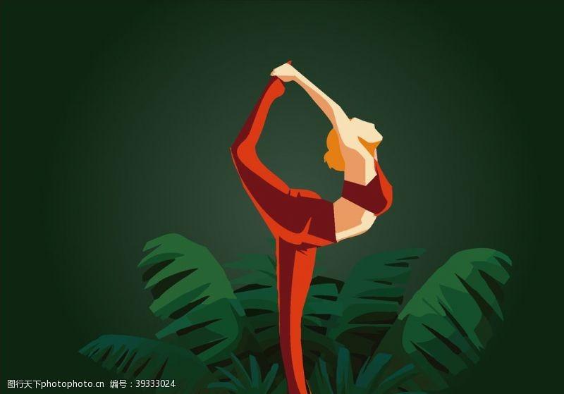 形体瑜珈人物图片