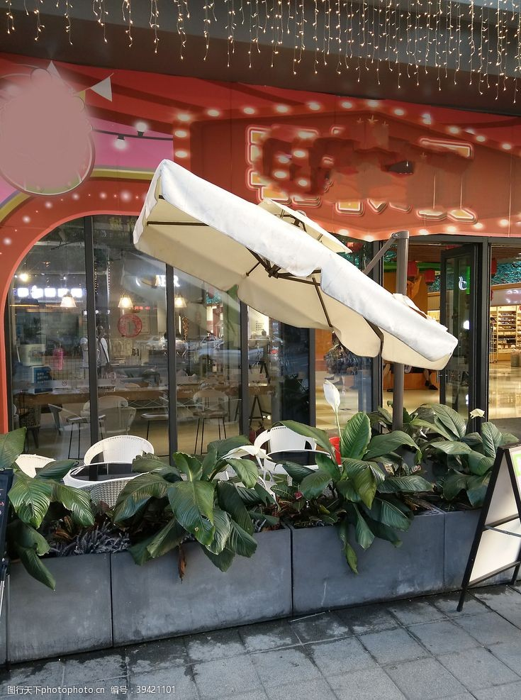 建筑雨伞图片