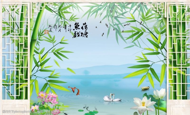立体空间鱼戏荷塘荷花边框镂空荷花背景墙图片