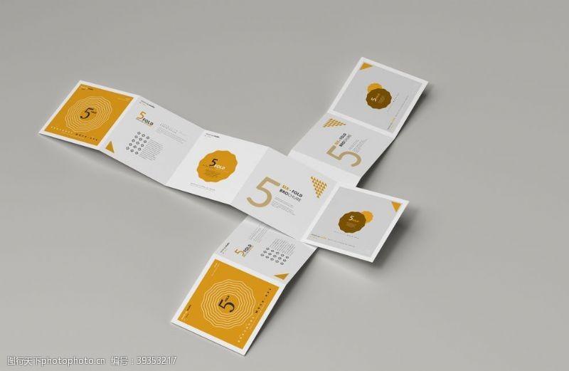 ps素材折页设计图片