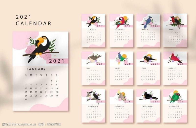 小鸟集合2021日历图片