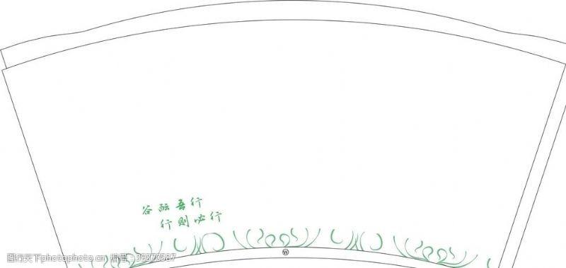 包装设计9盎司谷酝吾行一次性纸杯图片