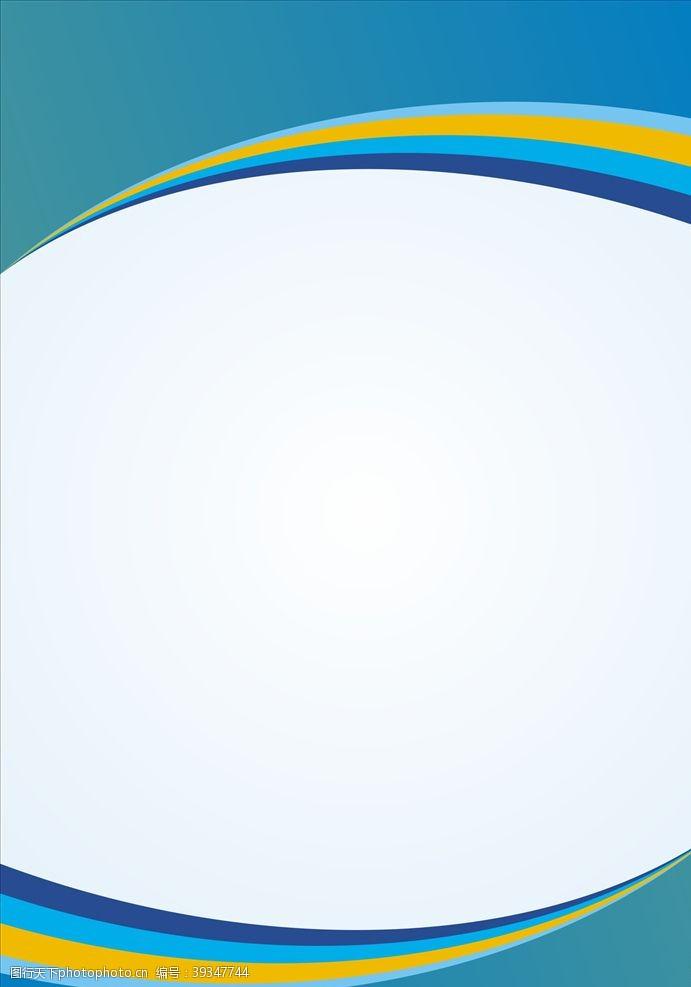 医疗海报规章制度展板背景图片