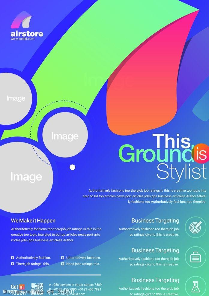 画册设计国外宣传单模板图片