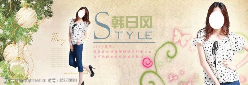韩日风气质女装宣传促销图图片