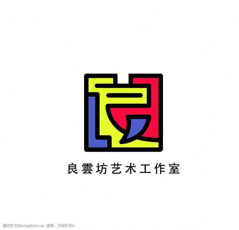 良雲坊艺术工作室logo图片
